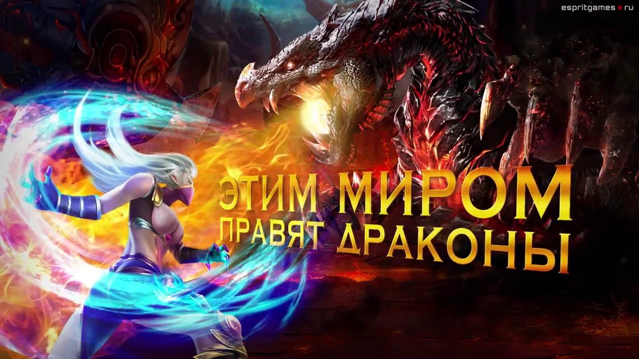 Повелитель дракона / Dragon Lord