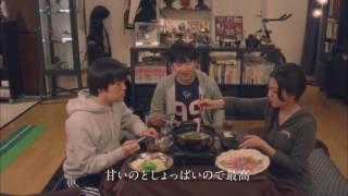 バカリズム×二階堂ふみ×オードリー若林! 日本テレビにて1月24日(火)2...