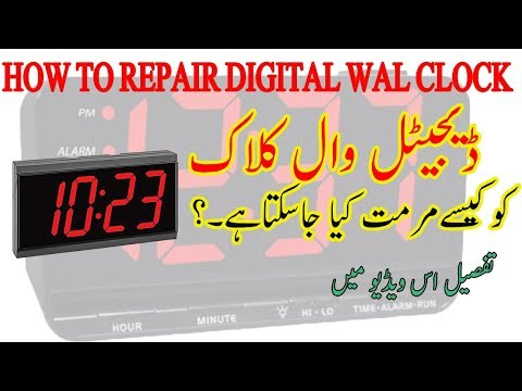 HOW TO REPAIR DIGITAL WALL CLOCK AT HOME VERY EASY
