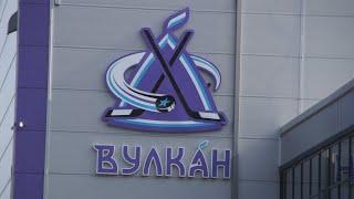 Хоккейное движение   Новости Камчатки   Происшествия   Масс Медиа