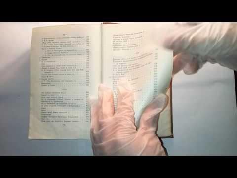 Книга:Пушкин: собрание сочинений том 2. Москва 1959 г. Pushkin: Collected Works Volume 2.Moscow 1959