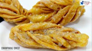 champakali-sweet-diwali-specialrecipe-in-telugu