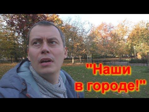 Если Украина это Европа, тогда Польша рядом «кукурузу охраняла».