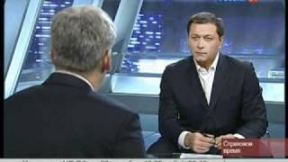 Страховое время (эфир от 30.10.2010)