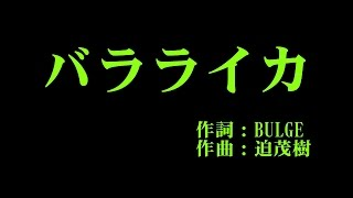月島きらり starring 久住小春 (モーニング娘。) 練習用→https://youtu....