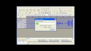 Как работать в программе Audacity (видео-урок)