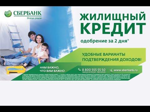 Ипотечный калькулятор: расчет ипотеки онлайн
