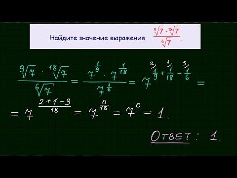 Задача 9 № 26745 ЕГЭ по математике #11