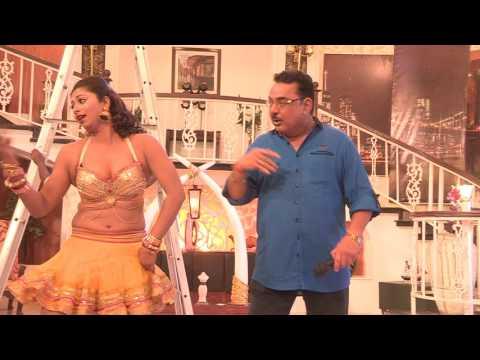 भोजपुरी फिल्म राज शहंशाह ,राज चौहान आइटम गर्ल,आइट,GLORY HOT DANCE SCENE ,BINDAS