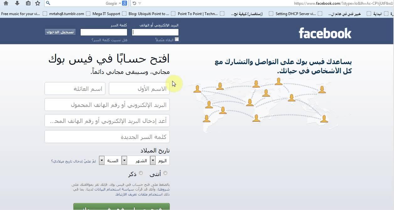 فيس بوك عربي تسجيل الدخول فيس بوك الصفحة الرئيسية Youtube