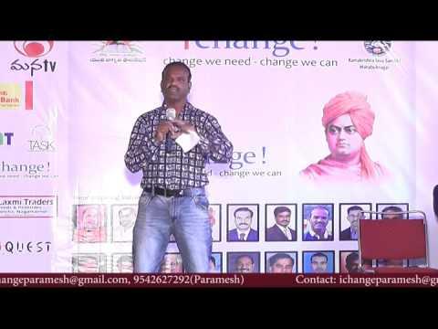 Achieve Life Goal -Telangana | Dronacharya Awardee | Ramesh Nagapuri | ichange | Mahabubnagar 2017