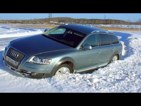 Audi Allroad A6С6 3.0TDI - честный обзор после 10 лет эксплуатации.
