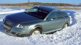 Audi Allroad A6 С6 3.0TDI честный обзор после 10 лет эксплуатации.