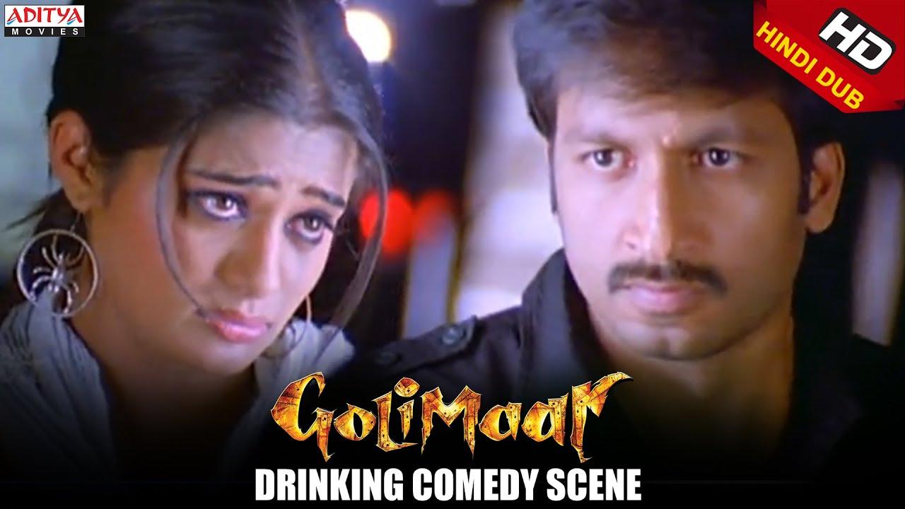 Priyamani Drinking Comedy Scene In Golimaar Hindi Movie -5336