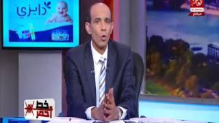 فيديو.. محمد موسى يكشف إهمال عام في التأمين الصحي بالمستندات