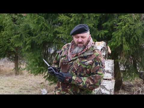 Британский кинжал Ферберна-Сайкса - 2 версия