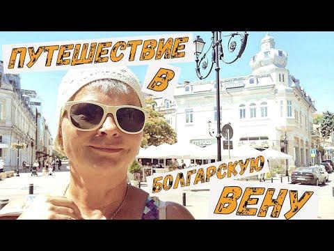 #vlog Жизнь и