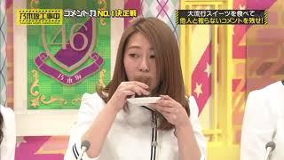 【乃木坂46】漏れ的桜井玲香声系まとめ