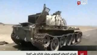 تعز طيران العدوان السعودي يصعّد غاراته على المخا 23 1 2017
