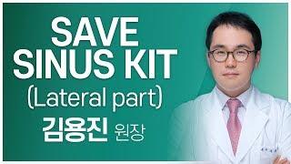[#Dentalbean] Save Sinus Kit (Lateral Part)