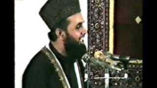 aj sik mitran di wadheri ae by Qari Khushi Muhammad Al-Azhari (ra)