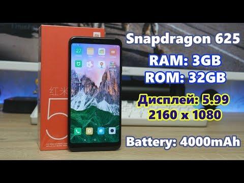 """Распаковка лучшего """"6"""" дюймового смартфона - Xiaomi Redmi 5 Plus. Самый спорный смартфон Xiaomi?"""