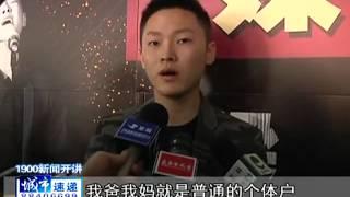 長春電視台專訪 中國好聲音 梁博 下