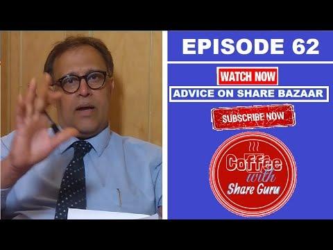Share Market   Stock Market In Hindi   Coffee with Share Guru   EPISODE- 62
