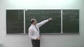 Математический анализ 1. Лекция 10a. Односторонние пределы