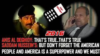 خبر عاجل / صدام حسين يتحدث عن الرئيس الأمريكي الجديد دونالد ترامب