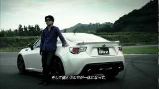 レース中に事故に巻き込まれ、体に障害を負った太田哲也氏が、BRZを操る...