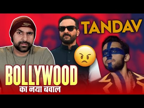 REACTION To Tandav Web Series | Review And Controversy | Amazon Prime