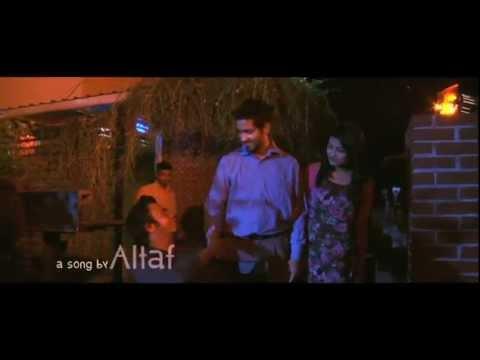 Altaf - Juto ()