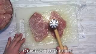 Куриные рулеты с сыром в беконе
