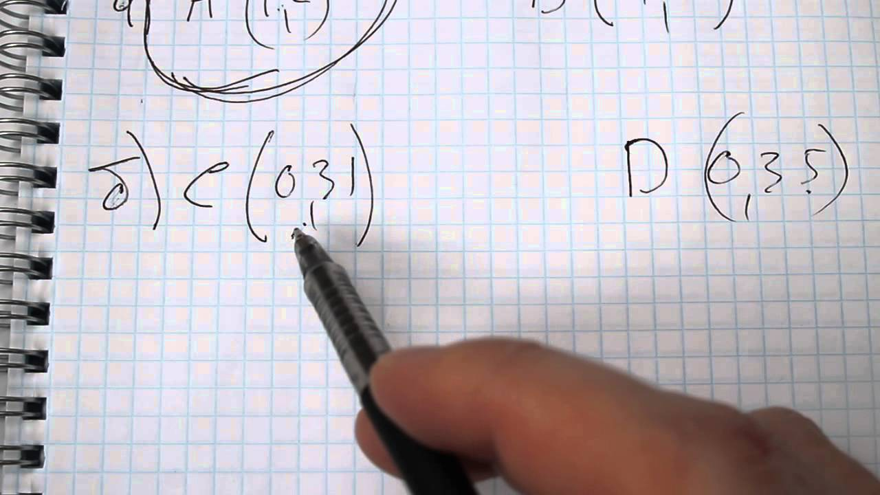 математика 5 класс атамура 2018 решебник