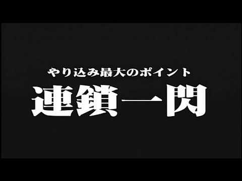 【やり込み】鬼武者2(PS2) ~鬼の最速クリアー!~