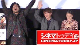映画『るろうに剣心 伝説の最期編』の史上最速上映イベントが行われ、主...