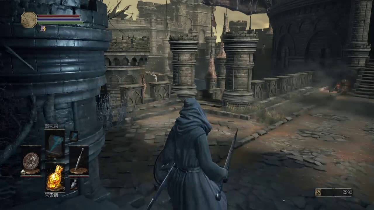 DARK SOULS™ III 黑暗靈魂3 洛斯里克騎士盾反練習 - YouTube
