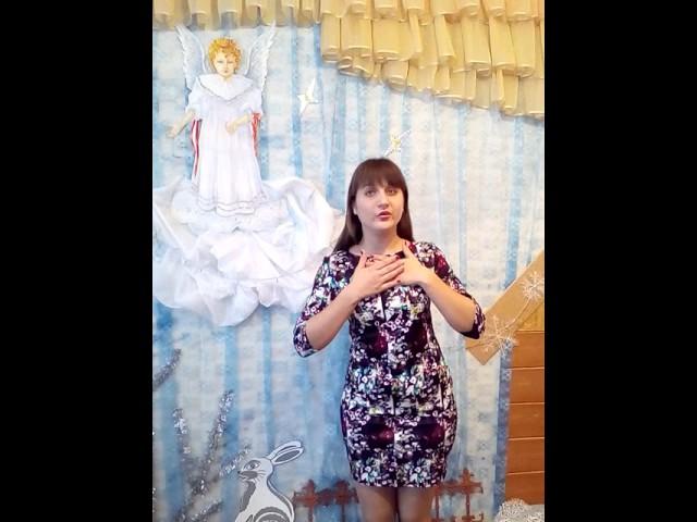 Изображение предпросмотра прочтения – ЯсинскаяАнастасия читает произведение «Ангел (По небу полуночи ангел летел…)» М.Ю.Лермонтова