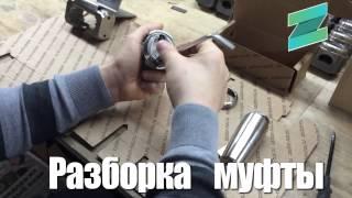 МПУ Заслон Описание(, 2015-01-31T13:35:00.000Z)