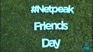 NFD 2017: Netpeak Friends Day