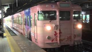 2015/5/18撮影 広島駅5番ホームより.