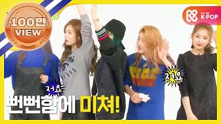 주간아이돌 (Weekly Idol) - 4minute