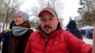 Всіх з святом Масляна Центральний парк Воронежа