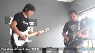 Pop Woravit Workshop 8/11 Jam With Puy