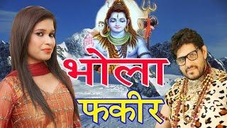 bhola fakir new bhole baba song 2016 haryanvi daak kawad song haridwar studio star music