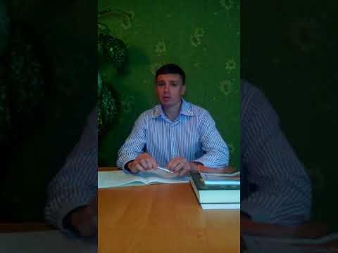 Відеорезюме Демчука Вадима