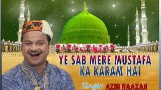 Ye Sab Mere Mutafa Ka Karam Hai | Allah Hi Janta Hai | Azim Nazan Qawwali Song | Sonic Islamic