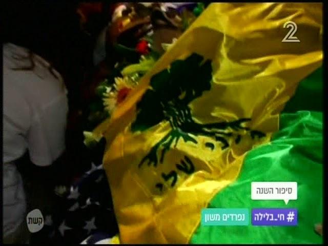 חיי הלילה 30.12.14 // Chaye Halayla // Ran Rahav Communications & PR