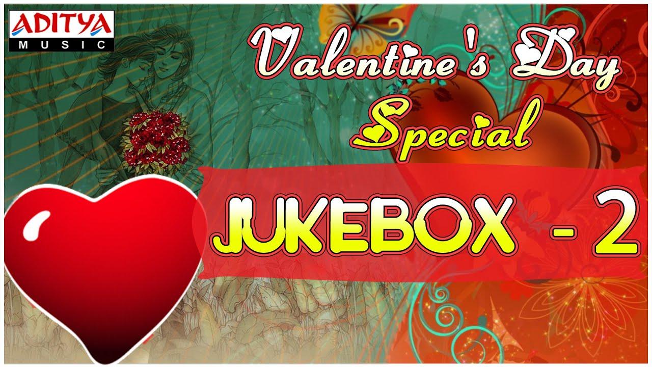 Valentine S Day Special Telugu Movie Songs Jukebox 2 Youtube